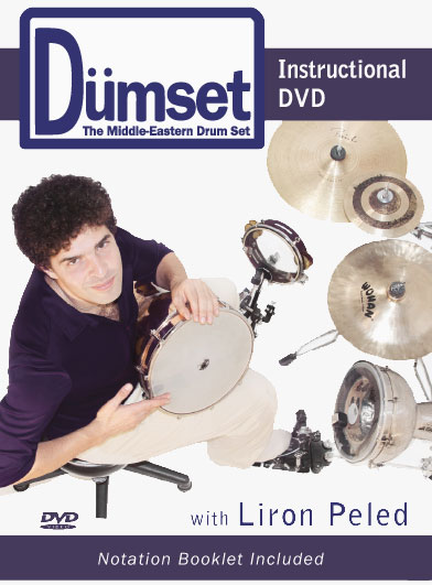 Dümset Instructional DVD